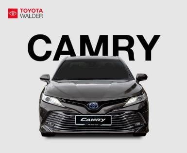 Toyota Camry Gdańsk, Gdynia, Sopot, Trójmiasto i okolice – zapytaj o najlepszą ofertę